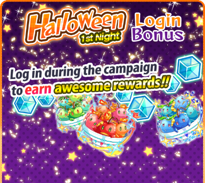 Halloween 1st Night Login Bonus