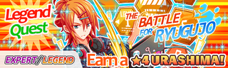 The Battle For Ryugujo Quest Banner
