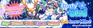 Frosty Diva Quest Banner