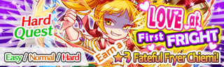 Love at First Fright Quest Banner