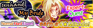 Unhand My Bride Quest Banner