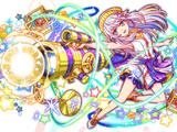 Cosmic Cannonista Kepler