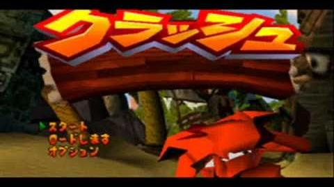 Crash Bandicoot Japanese Version 100% Part 1 - Opening Cutscenes - Kurashu Bandiccu!