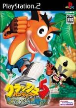 PS2 NTSC-J