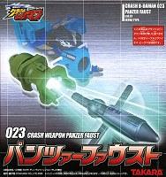 023 Crash Weapon Panzer Faust