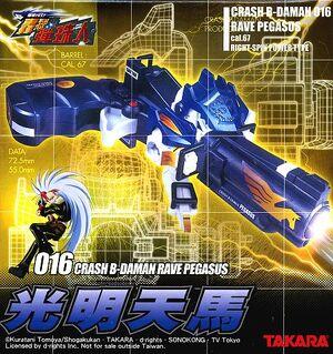 016 Rave Pegasus