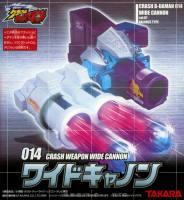 014 Crash Weapon Wide Cannon