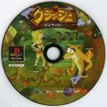 Crash 1 japan disc.jpg
