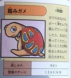 Turtle Japanese Artwork
