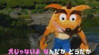 Crash Bandicoot 2 PS1 Japanese Hidden Cutscene
