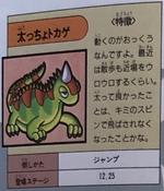Iguana Japanese artwork