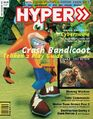 Crash 1 Hyper Magazine.jpg