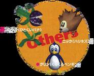Jpn penguin, plant, porcupine render