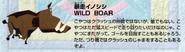 Hog Japanese Bio