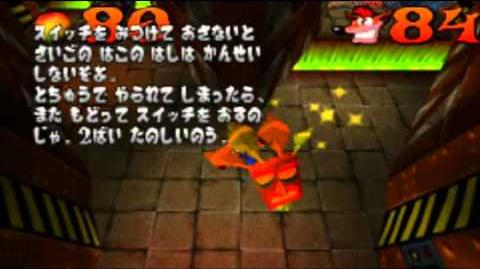 Crash Bandicoot Japanese Version 100% Part 26 - Cortex Power (2) - Oh C'mon!