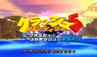Japanese twinsanity title