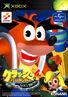 Japanese WOC Xbox Boxart