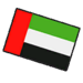 United arabia emirates sticker