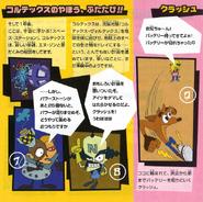 Jpn crash 2 story pg 3