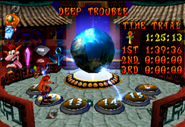 Deeptrouble1