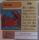 Crab Japanese Artwork