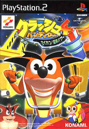 Cover japan ps2