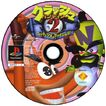 Crash 2 japan disc