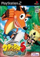 Twinsanity PS2 Japan