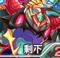 Ur 02 icon 02