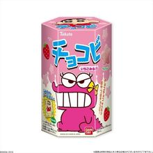 2014.03 - Ichigo milk