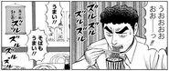 Cooking - Hiroshi Eating