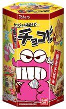 2013.03 - Chocolate Yakisoba