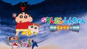 1997 banner