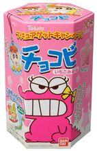2011.03 - Chocolate strawberry milk