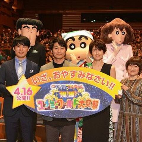 Akiko Yajima (2nd from right) in a promotional event of the 22nd movie with other voice actors of the series