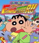 Shinchan Runner 2020