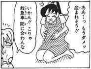 Nacimiento 4