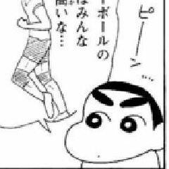 New Crayon Shin-chan