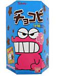 2007.03 - Okinawa Chocolate