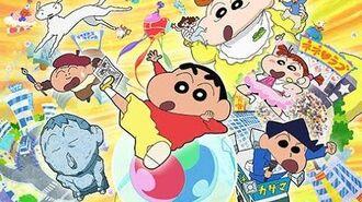 Shin chan Movie 24 OST (Tomo yo, Kono saki mo zutto...-Ketsumeishi) ROMAJI ENG SUB