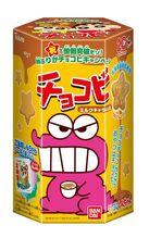 2011.11 - Milk caramel
