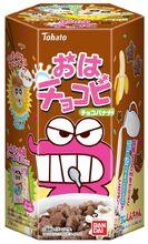 2013.03 - Chocolate Banana