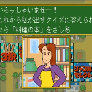 Nakamura in the game Quiz Crayon Shinchan (1993) manufactured by Taito