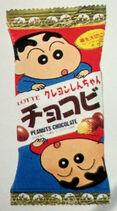 Lotte (Original)