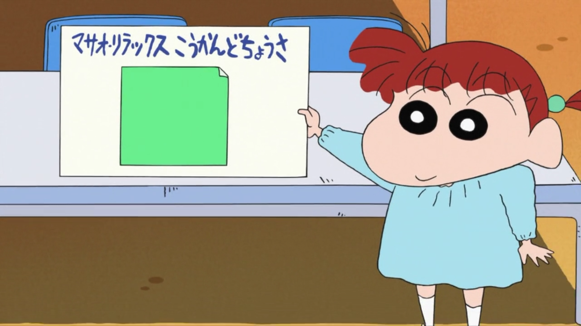 Nene Sakurada   Crayon Shin-chan Wiki   Fandom