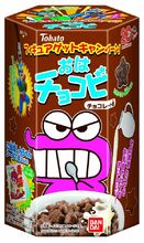 2011.07 - Chocolate