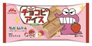Morinaga - Strawberry