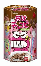 2013.07 - Ichigo chocolate