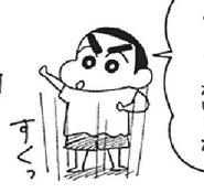 Shin Vol 23