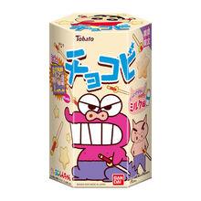 2020.03 - Milk